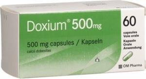 Доксиум (doxium), инструкция по применению