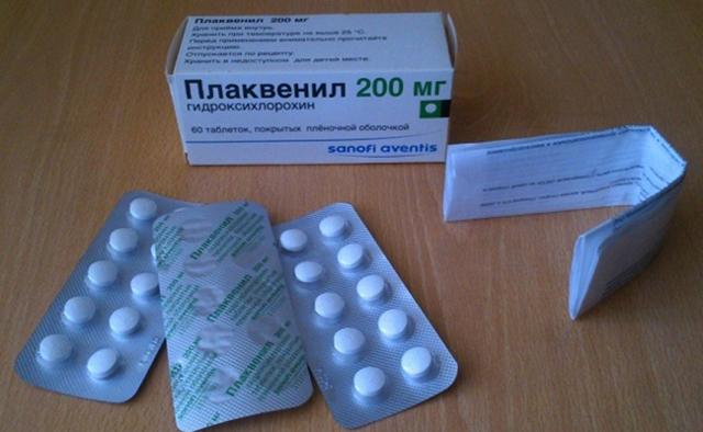 Для чего назначают препарат иммард, как выглядит схема лечения, иестьли улекарства аналоги?