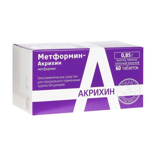 Сахараснижающий препарат глюкобай: инструкция по применению, цена, отзывы, аналоги