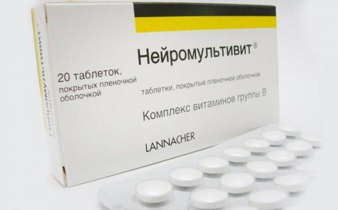 Нейромультивит — витамины в: инструкция по применению