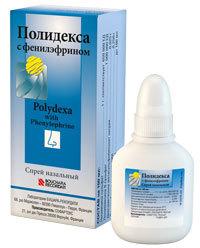 Капли в нос полидекса с фенилэфрином: инструкция, отзывы