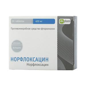 Таблетки «норфлоксацин»: рекомендации по применению, противопоказания
