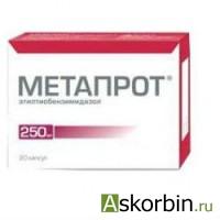 Метапрот — инструкция по применению
