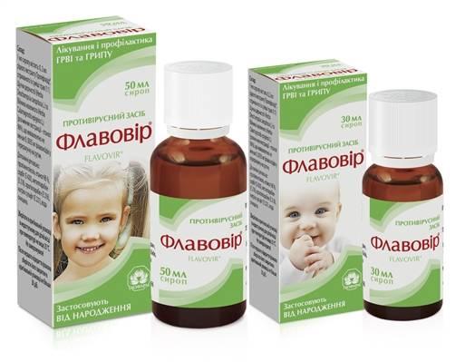 Протефлазид для детей: инструкция по применению, цены на капли и отзывы, мнение комаровского