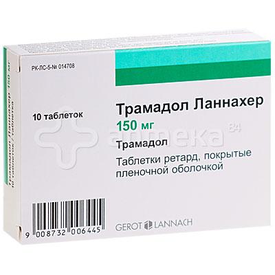 Инструкция по применению препарата рениприл — при каком давлении и как принимать?