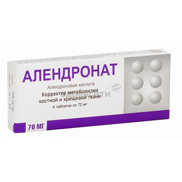 Препарат: алендронат в аптеках москвы