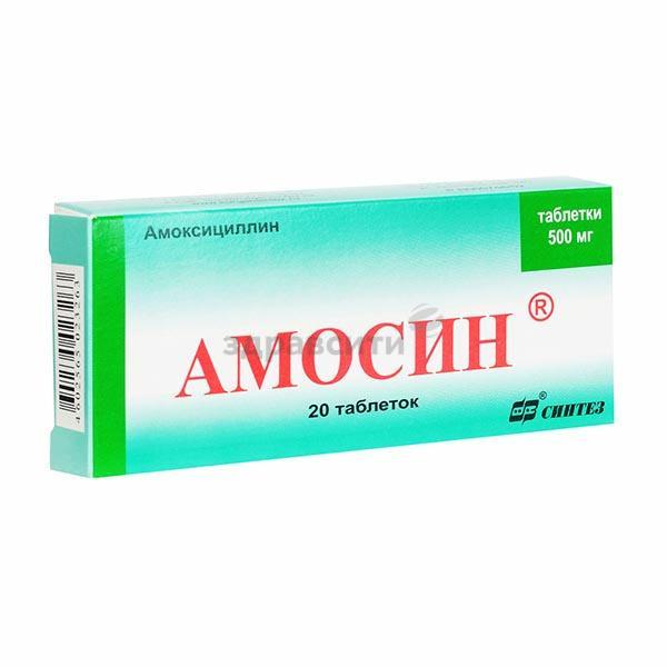 Ванкомицин