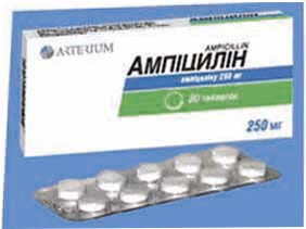 Ампициллин