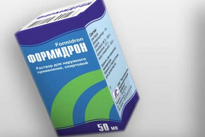 Формидрон - реальные отзывы принимавших, возможные побочные эффекты и аналоги