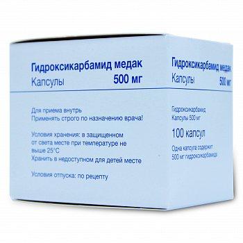 Олиджим: инструкция по применению, отзывы диабетиков и врачей, цена и аналоги