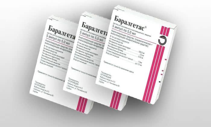 Баралгетас - инструкция по применению, 22 аналога