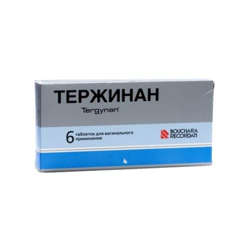 Свечи тержинан – инструкция к препарату, цена, аналоги и отзывы о применении