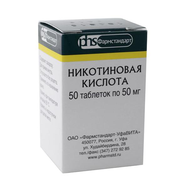 Таблетки никотиновой кислоты для волос, сосудов и других показаний