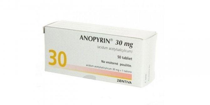 Кондилин, вартек и подофиллин: инструкция, отзывы, аналоги