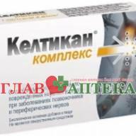 Показания к применению препарата пролит супер