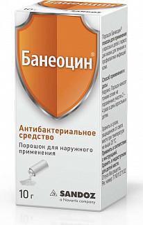 Препарат: банеоцин в аптеках москвы
