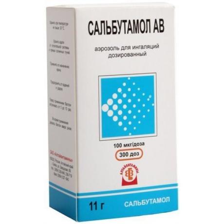 Сальбутамол и беродуал в лечении заболеваний верхних дыхательных путей