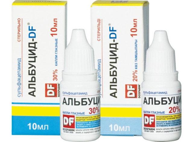 Альбуцид это сульфацил натрия или нет