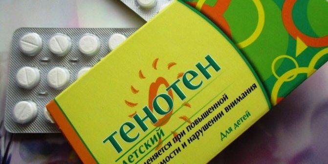 Нифурател (nifuratelum) – инструкция по применению препарата