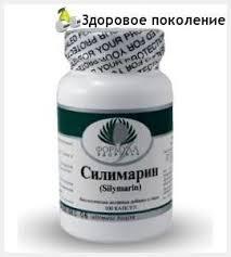 Силимарин гексал