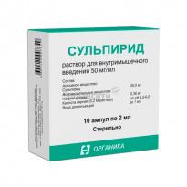 """Препарат """"сульпирид"""": отзывы, показания к применению, аналоги"""
