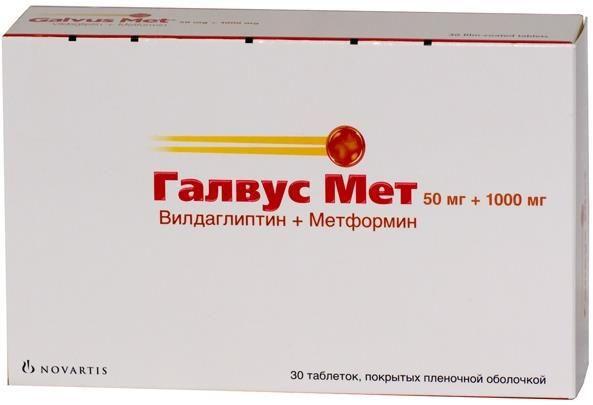 Как правильно использовать препарат комбоглиз пролонг?