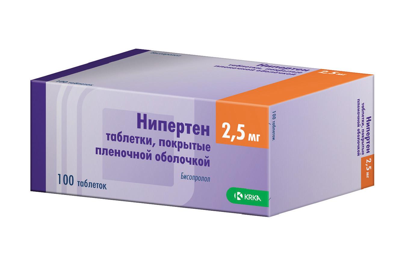 Препараты-заменители бисопролола: топ 11 аналогов лекарства