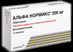 Рифаксимин: инструкция по применению, аналоги препарата