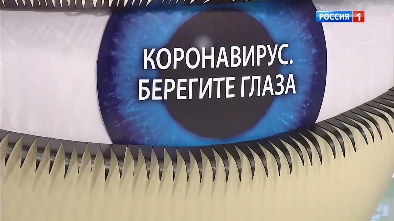Аберрометрия глаза: показания, клиники, где проводится. сайт «московская офтальмология».