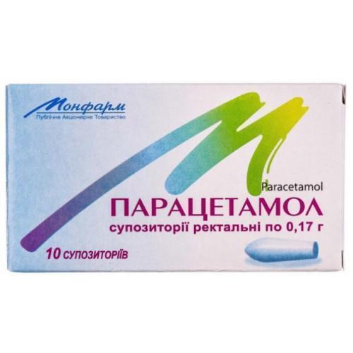 Парацетамол для внутривенного введения