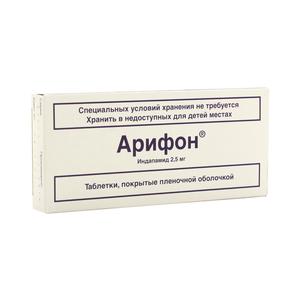 Арифон