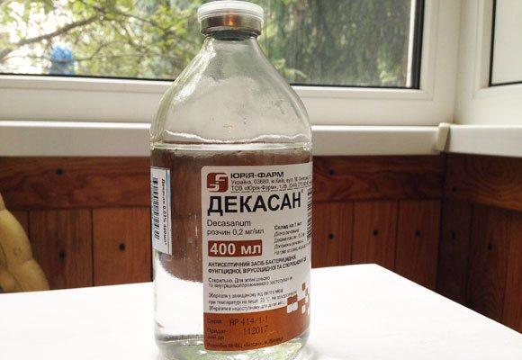 Декасан: инструкция по применению, цена, советы по выбору производителя и подбор аналогов препарата