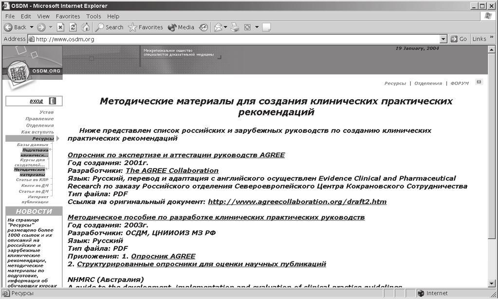 Физиотенз аналоги и заменители: российские и зарубежный, список лучших