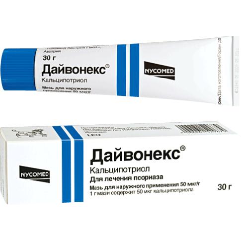 Кальципотриол: синтетический витамин д от некоторых форм псориаза