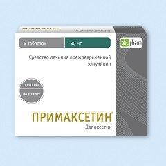 Примаксетин: инструкция по применению, аналоги и отзывы, цены в аптеках россии