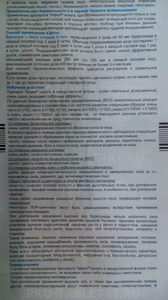 Декстрометорфан инструкция по применению