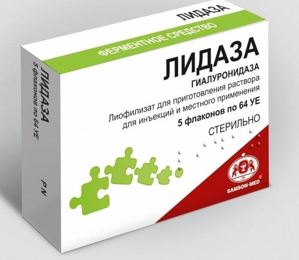 Ронидаза