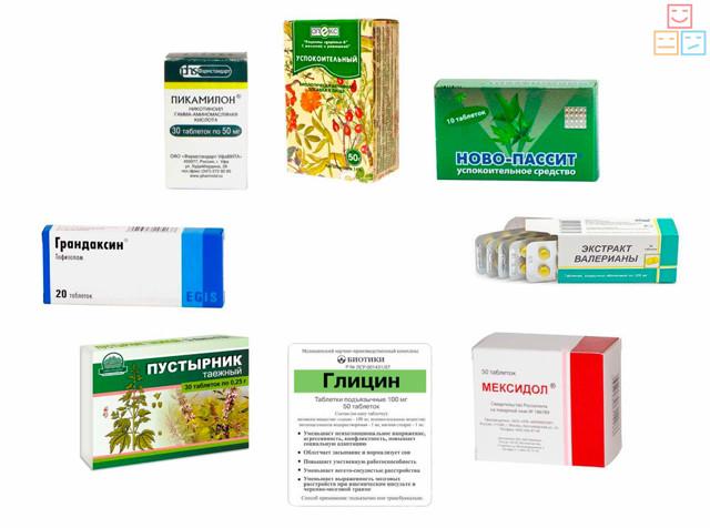 Успокоительные средства для нервной системы взрослого и ребенка