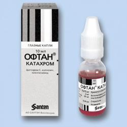 Офтан тимолол, глазные капли 0.5% , 5 мл*