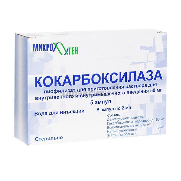 Кокарбоксилаза - инструкция по применению, состав, показания, побочные эффекты, аналоги и цена