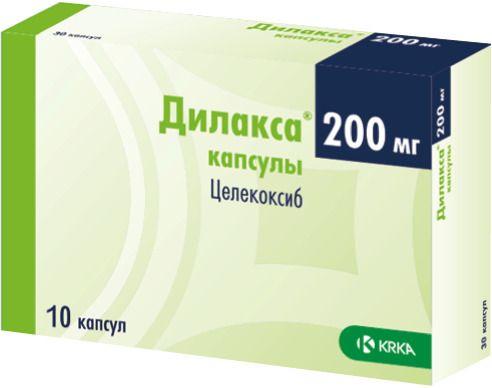 Таблетки 100 мг и 200 мг дилакса: инструкция по применению