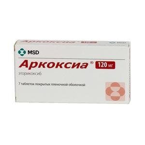 Препарат: костарокс в аптеках москвы