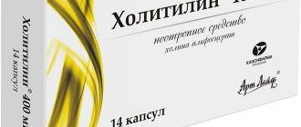 Строцит: состав, показания, дозировка, побочные эффекты