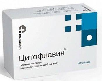 Уколы и таблетки цитофлавин: инструкция, цена, отзывы и аналоги