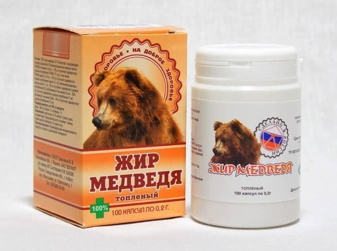 Как принимать медвежий жир при кашле взрослому