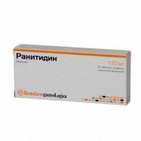 Ацилок таблетки и раствор: инструкция по применению и аналоги
