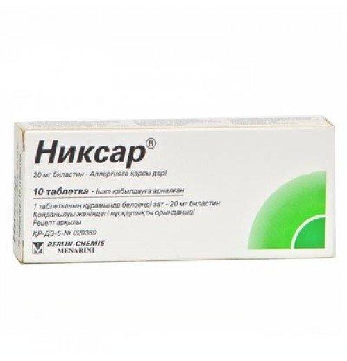 Препарат: никсар в аптеках москвы