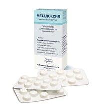 Метадоксил: инструкция по применению, аналоги, цена, отзывы