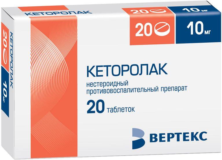 Кеторолак - солофарм