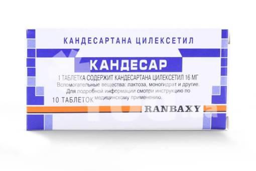 Рибоксин буфус